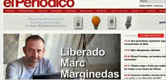 marc marcinedas freed